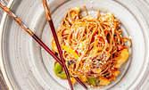 Китайска кухня