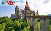 Екскурзия до Букурещ, Синая, Бран и Брашов! Нощувка със закуска и транспорт
