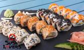 Вземи за вкъщи вкусен суши сет с 20 хапки