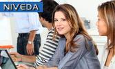 3-месечен онлайн курс по английски език, ниво В1