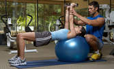 Фитнес карта с неограничен брой посещения, плюс фитнес инструктор и тренировъчна програма