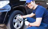 Смяна на 2 гуми с размер от 15 до 24 цола, плюс баланс