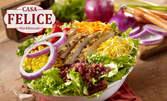 Хапване за вкъщи! Салата или пица - по избор, или свинско или пилешко месо с картофи и салата