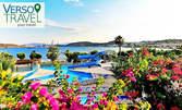 Есенна почивка в Бодрум! 5 нощувки на база All Inclusive в Хотел Parkim Ayaz****+