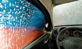 Комплексно измиване на лек автомобил, джип или бус