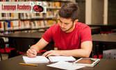 Индивидуално обучение по английски език с 10 или 15 учебни часа