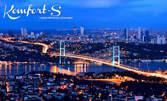 За Нова година в Истанбул! 3 нощувки със закуски и 2 празнични вечери, плюс транспорт