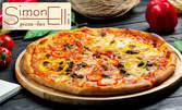 Засити глада с вкусна пица Чикън