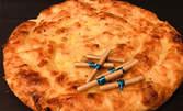1.5кг баница със сирене от домашно точени кори - с късмети