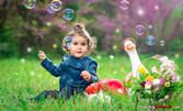 Пролетна фотосесия на открито с 10 обработени кадъра
