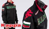 Зимно яке Bulgaria на Kappa