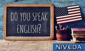 12-месечен онлайн курс по английски език - ниво по избор, плюс безплатен сертификат