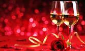Свети Валентин в Елена! 2 нощувки със закуски, празнична вечеря и SPA