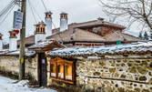 Коледа в Копривщица! 3 нощувки със закуски и вечери, плюс релакс зона