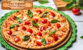 Хапни вкусна пица по избор - в Славейков
