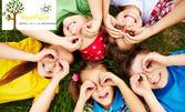 5 посещения на полудневна или целодневна лятна занималня за дете на 5 - 10г