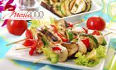 Купи и подкрепи: Ресторант Тони 2000