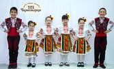9 посещения на народни танци за деца на 4 - 10г