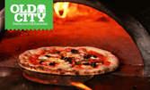 Салата, плюс голяма пица на пещ или основно ястие по избор