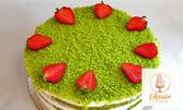 Италианска торта Верде