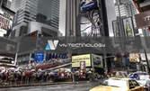 1 месец излъчване на рекламен клип на мултимедийна конзола - в чакалнята на жп гара Варна или в сградата на Изчислителния център