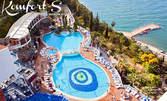Петзвезден лукс в Кушадасъ! 4 нощувки Ultra All Inclusive в хотел Ephesus Princess 5*, плюс транспорт