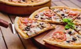 Голяма пица на пещ по избор, плюс мелба