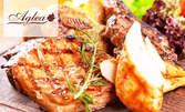 1кг панирани пилешки крилца в арабска питка и 2 вида сос - без или със 2 парчета домашна торта