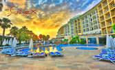 Релакс в Сиде през Април или Май! 7 нощувки на база Ultra All Inclusive в Хотел Lyra Resort Нotel 5*, плюс самолетен транспорт от София