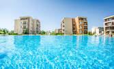 Летен релакс в Слънчев бряг! 5 или 7 нощувки за до трима или семейство с 2 деца, плюс басейн и паркинг