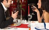 Тристепенно меню по избор - салата, основно ястие и десерт