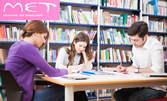 Kурс по английски език за подготовка за IELTS, FCE, CAE на Cambridge или LanguageCert, плюс бонус - безплатен online тест
