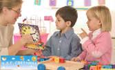 Еднодневно посещение на частна детска градина с включено изхранване - за деца на 2 - 2.99г и 3 - 6г
