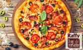 Вкусна пица по избор - за хапване на място или за вкъщи