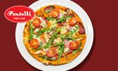 Хапване за дома или офиса! 3 големи пици, салати, или порции пилешки късчета или спагети