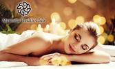 Терапевтичен масаж на цяло тяло, плюс цял ден ползване на басейн и сауна