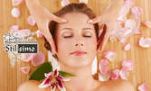 Масаж на лице, шия и деколте, плюс терапия според типа кожа