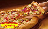 Голяма пица по избор, плюс крем карамел