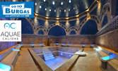 Посещение на музейната експозиция в Туристически комплекс Акве Калиде, с включена прожекция на 3D мапинг