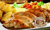Каракачанска салата, плюс свинска вратна пържола с домашна лютеница и родопски картофки