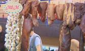 Посети Празника на сушеницата в Сърбия! Еднодневна екскурзия до Цариброд и Суковския манастир на 17 Ноември