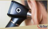 Профилактичен преглед на слуха с аудиометрия, плюс консултация