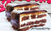 Две парчета торта Любов