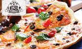 Голяма тънка италианска пица по избор