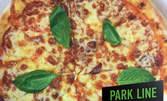 Малка пица по избор и Чийзкейк с конфитюр от боровинки