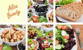 Вега тест за 12 категории храни и 120 субстанции, плюс диетологична консултация с хранителен режим