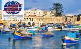 Опознай Малта! 5 нощувки със закуски, плюс самолетен транспорт и трансфер до хотела