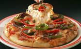 2 или 3 пици по избор - за вкъщи