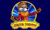 Цирк Иванов идва в Бургас със светещи роботи и летящи ножове! Спектакъл всеки Петък от 7 до 28 Септември, на площадката до Мол Плаза