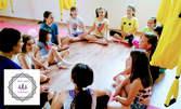 10 посещения на въздушна йога за дете на 6 - 15г